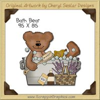 Bath Bear Single Clip Art Graphic Download